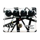 MXR EVH117 Van Halen Flanger